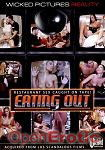 Eating out (Wicked Pictures)