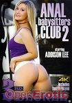 Anal Babysitters Club Vol. 2 (3rd Degree)